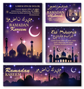 Ramadan festival celebration banners and poster. Muslim mosque with crescent moon and stars on night sky for Eid Mubarak and Ramadan Kareem holy month greeting card design