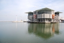 Royalty Free Photo of an Oceanarium Building in Nations Park at Lisbon, Portugal