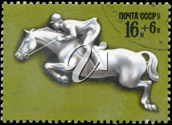 USSR - CIRCA 1977: Stamp, printed to USSR, XXII Olympic games in Moscow in 1980, circa 1977
