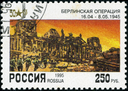 RUSSIA - CIRCA 1995: A stamp printed by the Russia Post is entitled