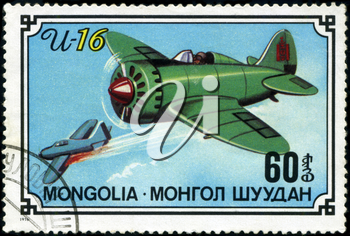 MONGOLIA- CIRCA 1976: A stamp printed in Mongolia shows airplane I-16, series, circa 1976