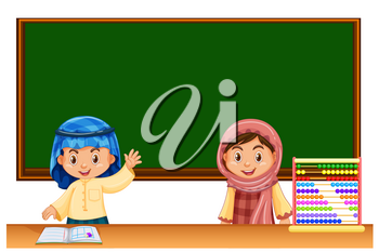 Two Irag kids in classroom illustration