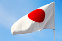 waving flag in the blue sky japancolour and wave