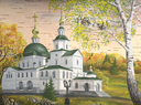 Drawing distemper on a birch bark: the Danilov Monastery, Moscow, Russia