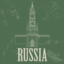Russian Federation landmarks. Retro styled image. Vector illustration