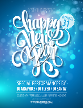 New Year party poster template. Vector illustration EPS 10