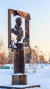 City Udomlya, Russia - 7 January 2015: The monument to the Russian artist Alexey Gavrilovich Venetsianov. Russia, the city of Udomlya.