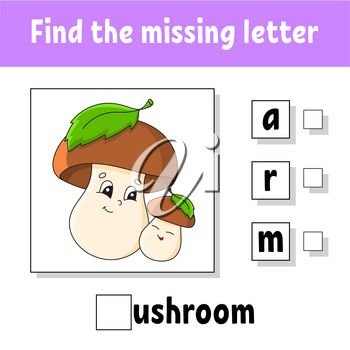 Find the missing letter. Education developing worksheet for kids. Activity page. Cartoon character. Autumn theme.